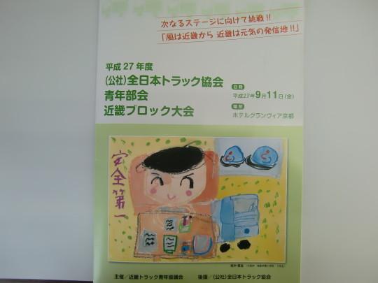 CIMG4873